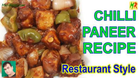 Chilli Paneer Recipe (Cheese Chilli) Restaurant Style