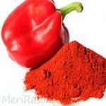 Paprika-देघी-मिर्च-लाल-शिमला-मिर्च-Deghi-Mirch-Spices-Names-in-English-Hindi-Meri-Rasoi