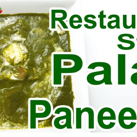 Palak Paneer Recipe (Spinach Paneer Recipe)