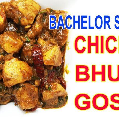Bachelor Special Jhatpat Chicken Bhuna Gosht |Chicken Recipe | झटपट चिकन भुना गोश्त