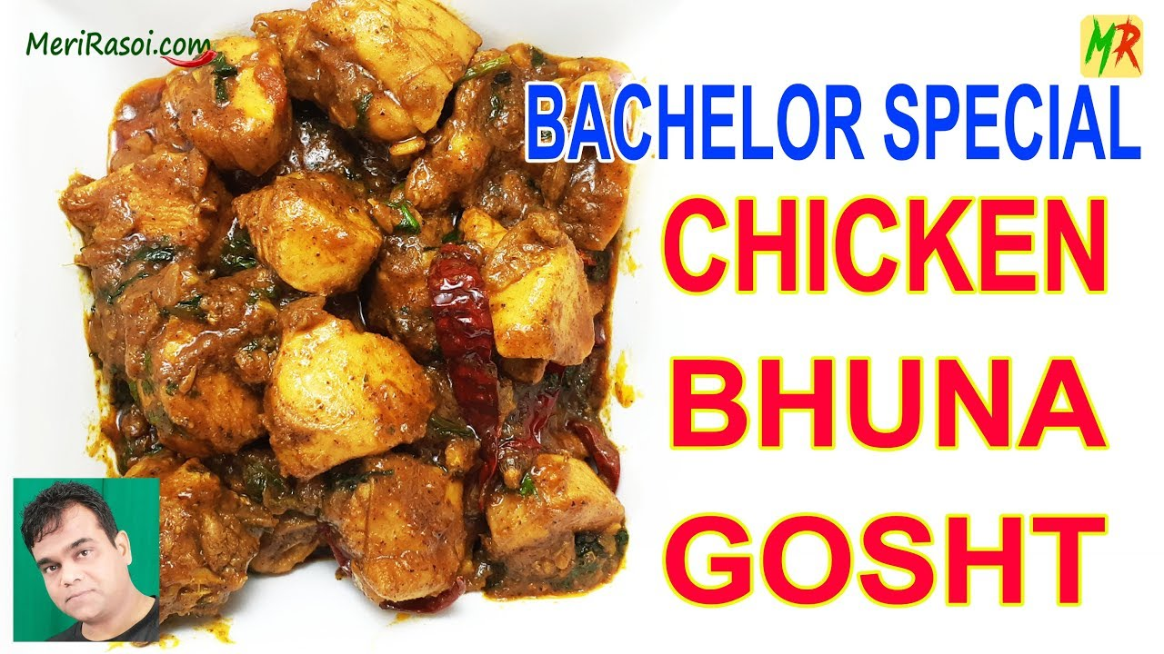 Bachelor Special Jhatpat Chicken Bhuna Gosht |Chicken Recipe | झटपट चिकन भुना गोश्त