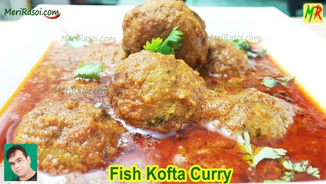 Fish Kofta Curry Recipe | Fish Meatball Recipe | Fish Kofta Masala Recipe