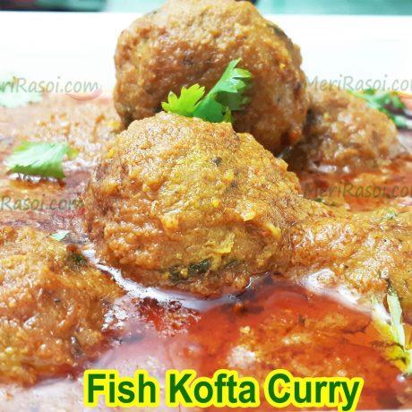 Fish Kofta Curry Recipe | Fish Meatball Recipe | Fish Kofta Masala Recipe