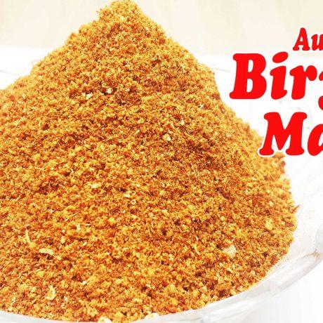 Home Made Biryani Masala Recipe | How to Make Biryani Masala at Home | Biryani Masala