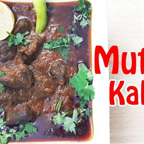 Kaleji Masala Recipe | Mutton Kaleji Recipe | Kaleji Fry | Mutton Liver | Eid Special