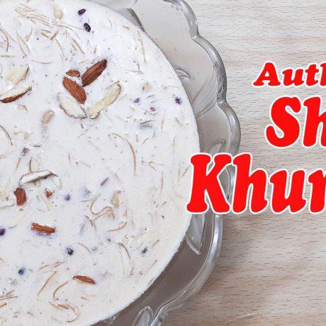 Sheer Khurma Recipe| How to Make Sheer Khurma | Eid Special Sheer Khurma Recipe
