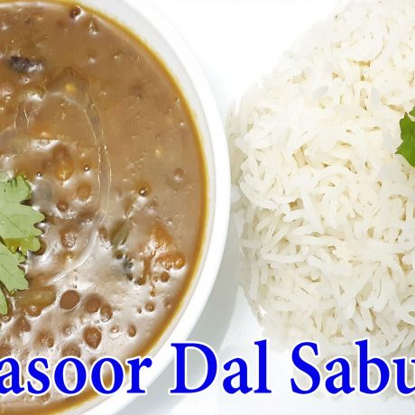 Masoor Dal Sabut Recipe | Masoor Dal Whole | Tadka Dal | Red Lentils Whole Recipe